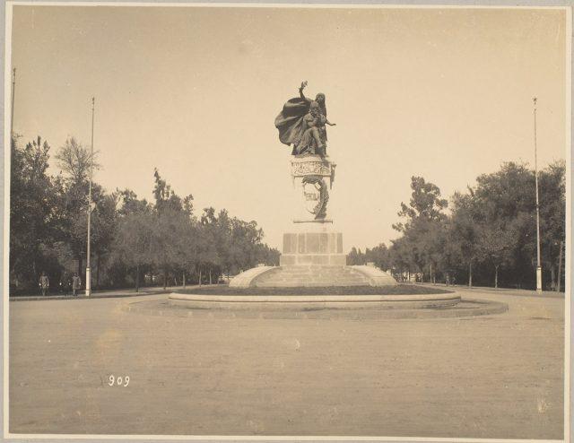 Monumento a Ercilla, Parque Cousiño