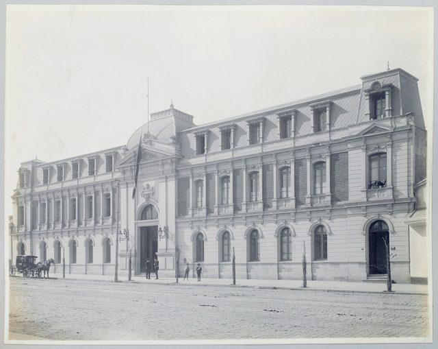 Hospital San Borja